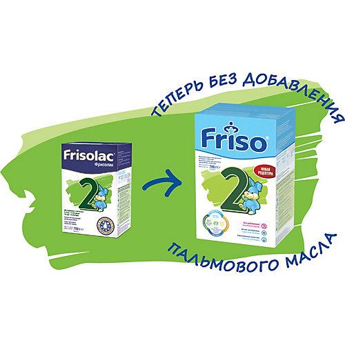 Молочная смесь Frisoлак 2, с 6 мес, 700 г от Friso