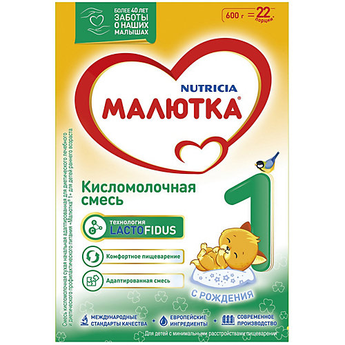 Молочная смесь Малютка 1 Кисломолочная, с 0 мес, 600 г от Малютка