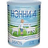 Молочный напиток на основе козьего молока Нэнни 4, с 18 мес, 800 г