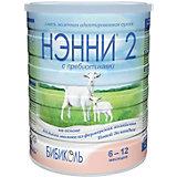 Молочная смесь на основе козьего молока Нэнни 2, с 6 мес, 800 г