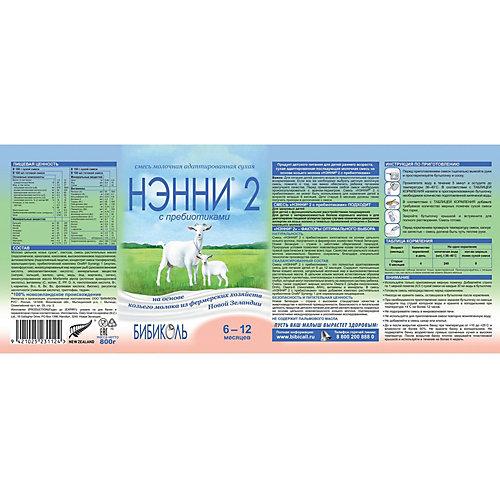 Молочная смесь на основе козьего молока Нэнни 2, с 6 мес, 800 г от Бибиколь