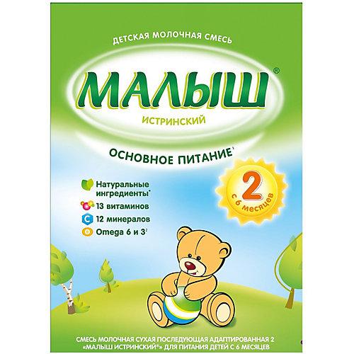 Молочная смесь Малыш Истринский 2, с 6 мес, 350 г от Малыш Истринский