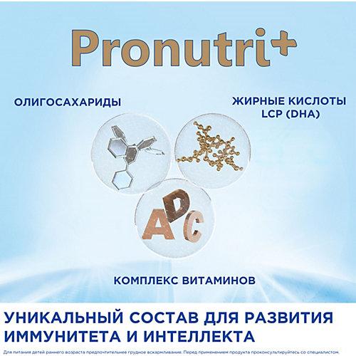 Детское молочко Nutrilon Junior Premium 3, с 12 мес, 400 г от Nutrilon
