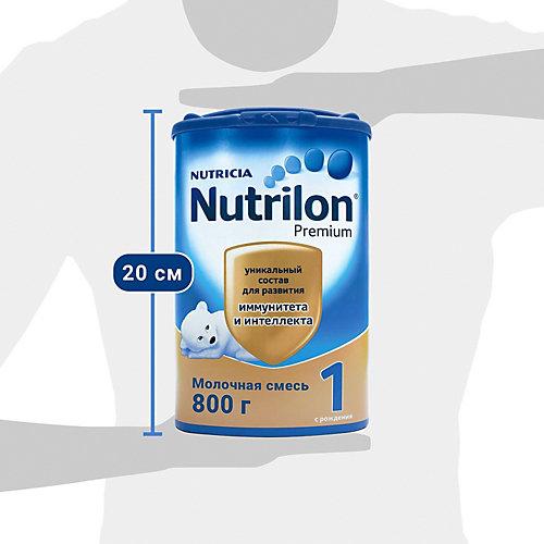 Молочная смесь Nutrilon Premium 1, с 0 мес, 800 г от Nutrilon