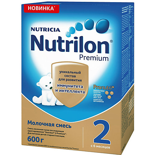 Молочная смесь Nutrilon Premium 2, с 6 мес, 600 г от Nutrilon
