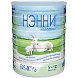 Молочная смесь на основе козьего молока Нэнни Классика, с 0 мес, 800 г
