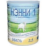 Молочная смесь на основе козьего молока Нэнни 1, с 0 мес, 800 г