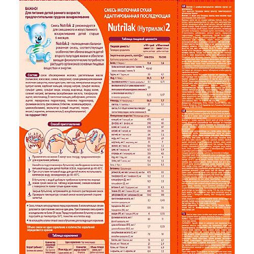 Молочная смесь Nutrilak 2, с 6 мес, 600 г от Nutrilak