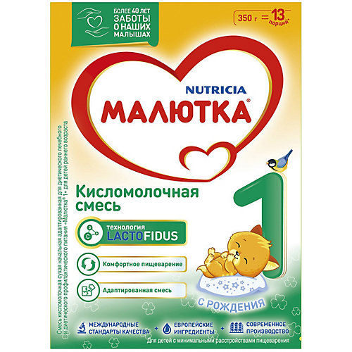 Молочная смесь Малютка 1 Кисломолочная, с 0 мес, 350 г от Малютка