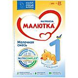 Молочная смесь Малютка 1, с 0 мес, 600 г