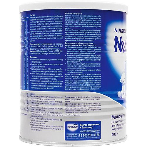 Молочная смесь Nutrilon Комфорт 2, с 6 мес, 400 г от Nutrilon
