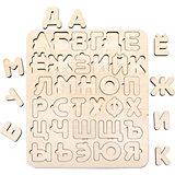 Раскраска Kett-Up Познавательный алфавит