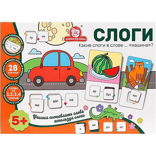"""Развивающая игра Эники Беники """"Слоги"""" от Татой"""