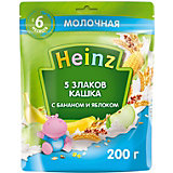 Каша Heinz молочная 5 злаков банан яблоко Омега 3, с 6 мес