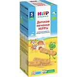 Первое детское печенье HiPP Hippis, с 5 мес
