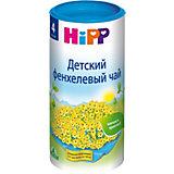 Детский чай HiPP фенхелевый, с 4 мес