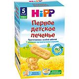 Первое детское печенье HiPP, с 5 мес