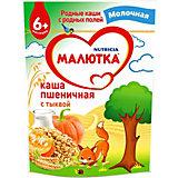 Каша Малютка молочная пшеничная с тыквой, с 6 мес