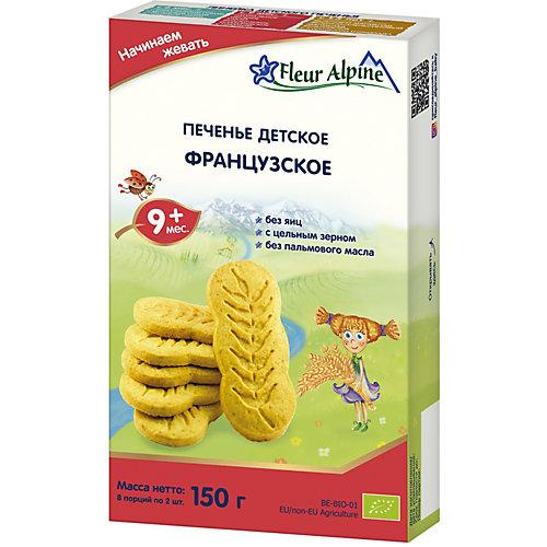 Детское печенье Fleur Alpine французское, с 9 мес от Fleur Alpine