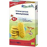 Детское печенье Fleur Alpine французское, с 9 мес
