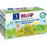 Детский чай HiPP фенхель, с 1 мес