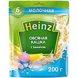 Каша Heinz молочная овсяная банан и Омега 3, с 6 мес