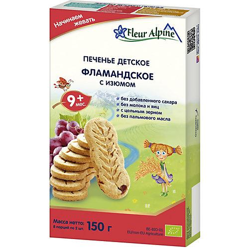 Детское печенье Fleur Alpine фламандское с изюмом, с 9 мес от Fleur Alpine