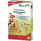 Детское печенье Fleur Alpine фламандское с изюмом, с 9 мес