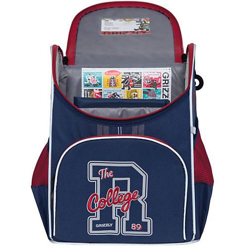 Рюкзак с мешком для обуви Grizzly - синий от Grizzly