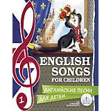 Набор книг для говорящей ручки Знаток Английские песни для детей, 2 шт