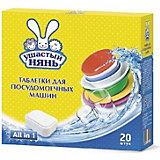 Таблетки для посудомоечных машин Ушастый Нянь 20 шт