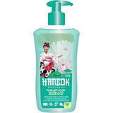 """Мыло для кухни, посуды и рук Hanbok """"Белый лотос"""", 500 мл"""