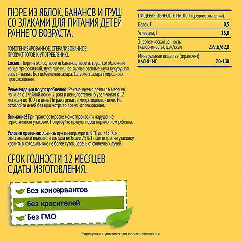 Пюре ФрутоНяНя яблоко, банан, груша, злаки, с 6 мес, 12 шт от ФрутоНяня