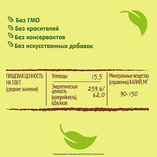 Пюре ФрутоНяНя груша, с 4 мес, 12 шт от ФрутоНяня