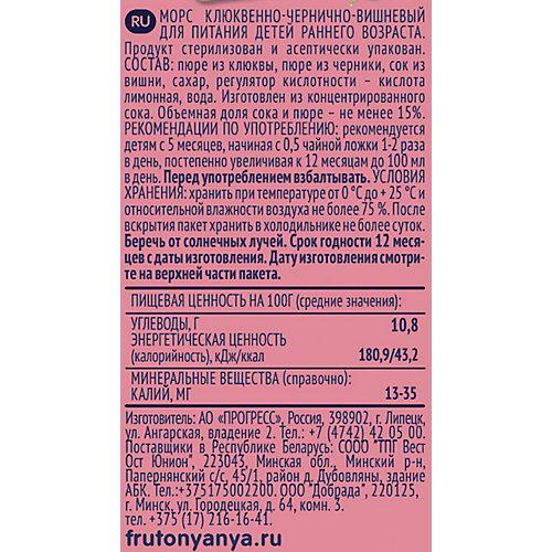 Морс ФрутоНяНя ягодный, с 5 мес, 18 шт по 200 г от ФрутоНяня