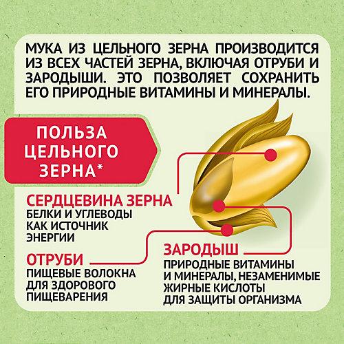 Пюре Heinz яблоко, клубника и злаки, с 6 мес, 12 штук от Heinz