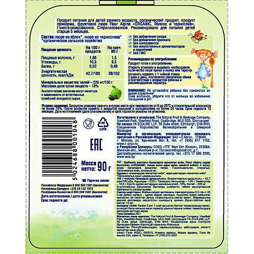 Пюре Fleur Alpine яблоко-чернослив, с 5 мес, 6 штук от Fleur Alpine