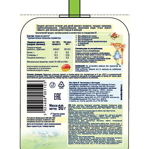 Пюре Fleur Alpine манго, с 6 мес, 6 штук от Fleur Alpine