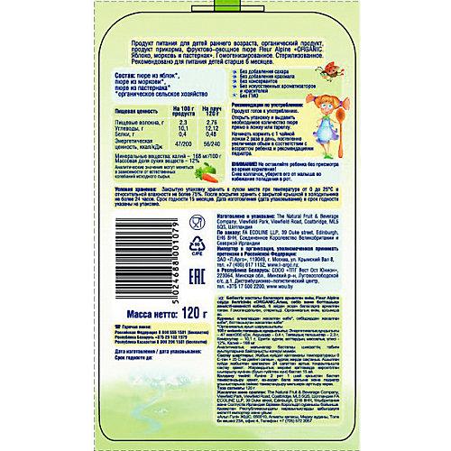 Пюре Fleur Alpine яблоко-морковь-пастернак, с 6 мес, 6 штук от Fleur Alpine