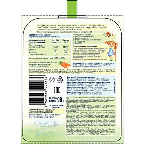 Пюре Fleur Alpine морковь, с 4 мес, 6 штук от Fleur Alpine