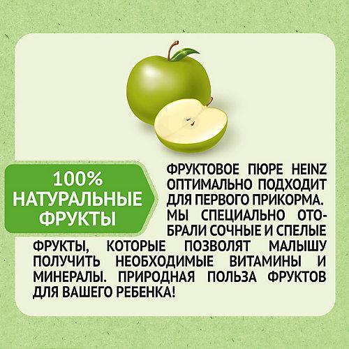 Пюре Heinz наливное яблочко, с 4 мес, 12 штук от Heinz