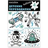 """Таутировка - переводилка """"Череп и Инопланетянин"""""""