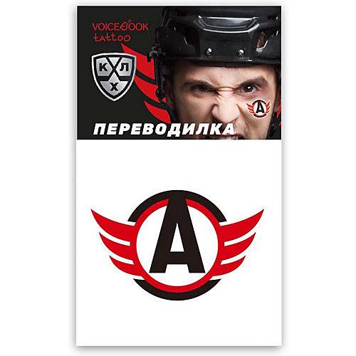 """Татуировка-переводилка """"Хоккейный клуб"""" Автомобилист от VoiceBook"""