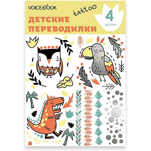 """Татуировка-переводилка """"Динозавр и Сова"""" от VoiceBook"""