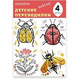 "Татуировка-переводилка ""Скоробей и Пчела"""