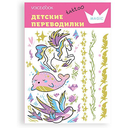 Набор татуировок «Принцессы» от VoiceBook