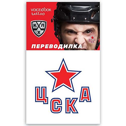 """Татуировка-переводилка """"Хоккейный клуб"""" ЦСКА от VoiceBook"""