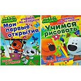 Комплект развивающих книг Ми-ми-мишки №3