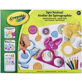 Набор спирографов Crayola Животные
