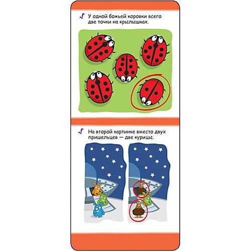 """Набор карточек """"Играй в дороге"""" Весёлые задания для любознательных от Росмэн"""